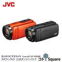 アウトレット JVC EverioR ビデオカメラ 64GB 光学40倍 GZ-RX690 | 防水 防塵 耐衝撃 耐低温 手振れ補正 お祝い 記念…