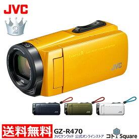【アウトレット】【3年延長保証対象商品】JVC Everio R ビデオカメラ マスタードイエロー カーキ シャインホワイト アイスグレー 32GB 光学40倍 防水/防塵/耐衝撃/耐低温/長時間 GZ-R470