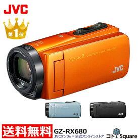 【3年延長保証対象商品】 楽天ランキング1位! アウトレットJVC Everio R ビデオカメラ オレンジ ブルー ブラック 64GB 光学40倍 高倍率ズーム WiFi 防水/防塵/耐衝撃/耐低温 長時間 大容量バッテリー GZ-RX680