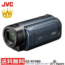 楽天ランキング1位!【アウトレット】【3年延長保証対象商品】JVC「4K Everio R」 4Kビデオカメラ 防水 防塵 長時間バッテリー 耐低温 GZ-RY980