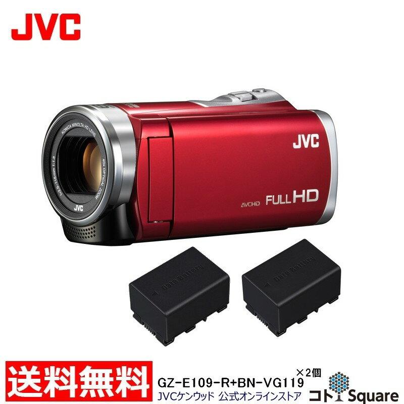 【アウトレット】JVC Everio ビデオカメラ 8GB 60倍ズーム バッテリー合計3個付 GZ-E109-R