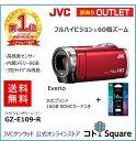 【アウトレット】【全国送料無料】JVC ビデオカメラ GZ-E109-R JVC ビデオカメラ Everio ビデオカメラ jvc ビデオカ…
