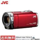 【店長厳選おまかせビデオカメラ】【全国送料無料】JVC フルハイビジョン ビデオカメラ 【フルハイビジョン 小型軽量…