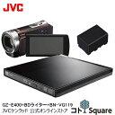 【公式オンラインストア限定商品】JVC Everio フルハイビジョンビデオカメラ BDライター 予備バッテリーセット 32GB …