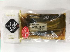 熟成本漬 野沢菜漬200g