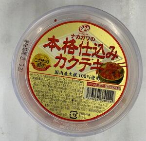 ソウルキムチ(カクテキ) 500g