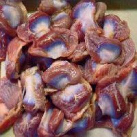 鶏砂肝 300g