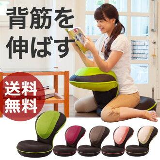 [冷 GUUUN 美麗姿態的椅子。