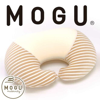 [MOGU] Mama Multi Waist - Breastfeeding Nursing Pillow Positioner Microbeads Cushion