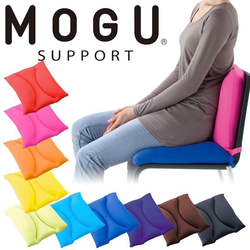 「MOGU モグ シートクッション」【ビーズクッション 座ぶとん のびるシートクッション 座布団 クッション 腰用 腰当て 背あて 背中用 腰痛 腰痛対策 姿勢 オフィス 背もたれ 骨盤 パウダービーズ 痔】