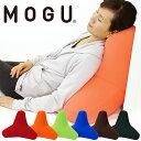 「MOGU モグ トライパッドボディ」送料無料【ビーズクッション ジャンボ 腰痛 クッション 介護用品 ビーズソファ ビー…