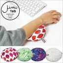 「JIMU fab ジム マウス用 ハンドレスト 円形」全6色【デスクワーク パソコン周辺機器 ノートパソコン キーボード用 丸形 マウ・・・
