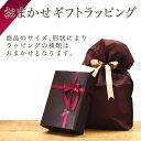 Gift03 001