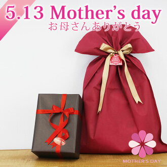 """""""Mother's Day lapping"""" to entrust you"""