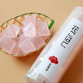 花こはく(桜)琥珀糖 寒天 ゼリー リキュール キュラソー