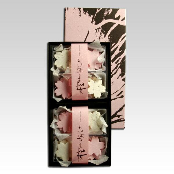 さまざま桜(2包箱入)【楽ギフ_包装】 【あす楽_年中無休】