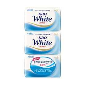花王 ホワイト バスサイズ 3個パック130g×3個【この商品は注文後のキャンセルはできません。】【北海道・沖縄は別途送料必要】