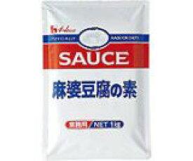 ハウス食品株式会社麻婆豆腐の素 1kg×6入(発送までに7〜10日かかります・ご注文後のキャンセルは出来ません)