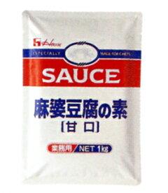 ハウス食品株式会社麻婆豆腐の素(甘口) 1kg×6入(発送までに7〜10日かかります・ご注文後のキャンセルは出来ません)【北海道・沖縄は別途送料必要】