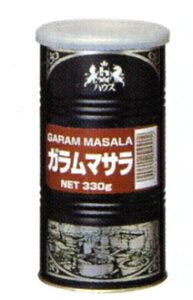 ハウス食品株式会社ガラムマサラ 330g×6入(発送までに7〜10日かかります・ご注文後のキャンセルは出来ません)