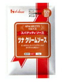 ハウス食品株式会社スパゲッティソースツナクリーム 1kg×6入(発送までに7〜10日かかります・ご注文後のキャンセルは出来ません)