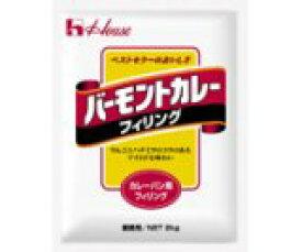 ハウス食品株式会社バーモントカレーフィリング 2kg×4入(発送までに7〜10日かかります・ご注文後のキャンセルは出来ません)