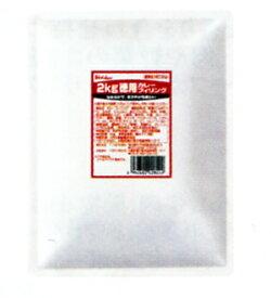 ハウス食品株式会社徳用カレーフィリング 2kg×4入(発送までに7〜10日かかります・ご注文後のキャンセルは出来ません)