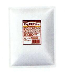ハウス食品株式会社欧風カレーフィリング 2kg×4入(発送までに7〜10日かかります・ご注文後のキャンセルは出来ません)