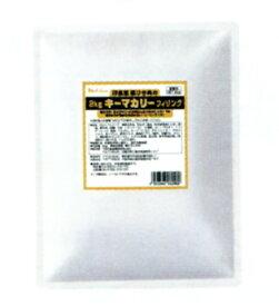 ハウス食品株式会社印度風鶏ひき肉のキーマカリーフィリング 2kg×4入(発送までに7〜10日かかります・ご注文後のキャンセルは出来ません)