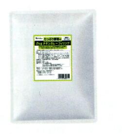 ハウス食品株式会社たっぷり野菜のチキンカレーフィリング 2kg×4入(発送までに7〜10日かかります・ご注文後のキャンセルは出来ません)