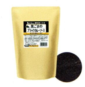 ハウス食品株式会社彩のカレーソース 黒ごまのブラックカレーソース 3kg×4入(発送までに7〜10日かかります・ご注文後のキャンセルは出来ません)