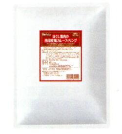 ハウス食品株式会社ほぐし鶏肉の南印度風カレーフィリング 2kg×4入(発送までに7〜10日かかります・ご注文後のキャンセルは出来ません)
