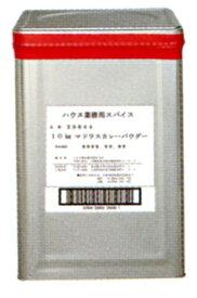 ハウス食品株式会社マドラスカレーパウダー 10kg×1(発送までに7〜10日かかります・ご注文後のキャンセルは出来ません)