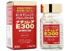 【第3類医薬品】〜天然のビタミンE製剤〜杏林製薬 ナチュレアE300 240錠