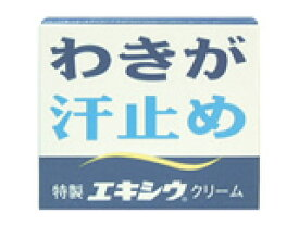 株式会社東京甲子社特製エキシウクリーム 30g【北海道・沖縄は別途送料必要】