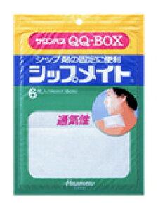 久光製薬サロンパスQQ-BOX シップメイト 6枚入×60個セット