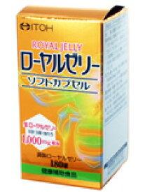 井藤漢方製薬株式会社ローヤルゼリーソフトカプセル 300mg×180粒×6個セット