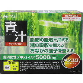 井藤漢方製薬株式会社メタプロ青汁 8g×30袋×6個セット【発送までに3-4日かかります】