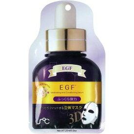ユニバーサルトレーダーズ『センスオブケア 3Dマスク EGF 1枚入り』【北海道・沖縄は別途送料必要】