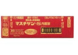 【第2類医薬品】日本臓器製薬『マスチゲンS 内服液 50ml×50本セット(1ケース)』