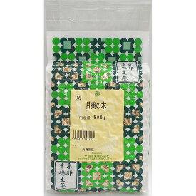 中嶋生薬株式会社 ナカジマ 目薬の木 500g入(日本産・刻み)(メグスリノキ・めぐすりの木)