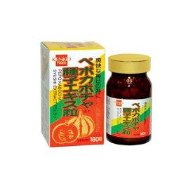 健康フーズ『ペポカボチャ種子エキス粒 250mg×約180粒』(ご注文後のキャンセルは出来ません)(商品発送までにお時間がかかる場合がございます)