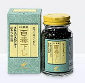 【第2類医薬品】翠松堂製薬『翠松堂 百毒下し 1152錠』×3個