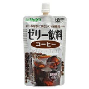 キユーピー 『ジャネフ ゼリー飲料 コーヒー 100g』×8個セット(発送までにお時間がかかる場合がございます・ご注文後のキャンセルは出来ません)【北海道・沖縄は別途送料必要】