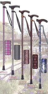 株式会社ひまわり【雨にも負けず仕様】『VH4423 ささえ 4つ折伸縮ステッキ (天然木製[楓]グリップ) VH4型 (杖)』【製品安全協会 安全基準合格】【北海道・沖縄は別途送料必要】