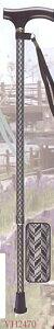 株式会社ひまわり【雨にも負けず仕様】『VH2470 ささえ 2段伸縮ステッキ (天然木製[楓]グリップ) VH2型 (杖)』【製品安全協会 安全基準合格】【北海道・沖縄は別途送料必要】