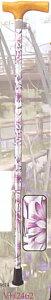 株式会社ひまわり【雨にも負けず仕様】『VH2462 ささえ 2段伸縮ステッキ (天然木製[楓]グリップ) VH2型 (杖)』【製品安全協会 安全基準合格】【北海道・沖縄は別途送料必要】