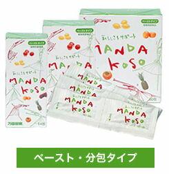 植物発酵食品万田発酵 MANDA KOSO ペースト 分包14包(35g)