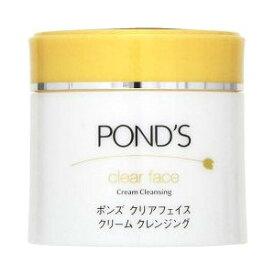 ユニリーバ・ジャパン株式会社POND'S(ポンズ)ポンズ クリアフェイス クリーム クレンジング ( 270g )(この商品は注文後のキャンセルができません)【北海道・沖縄は別途送料必要】
