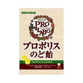 【P】UHA味覚糖プロラボ プロポリスのど飴 ( 55g )【北海道・沖縄は別途送料必要】
